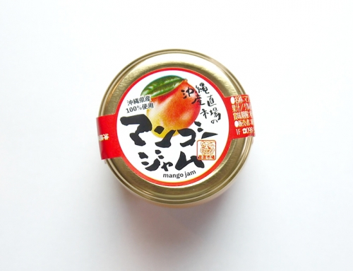 Mango jam from Okinawa's direct market