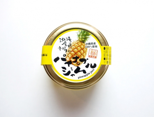 Pineapple jam from Okinawan direct market