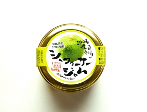 【セット商品】沖縄産直市場のシークヮーサージャム(最大15%OFF)