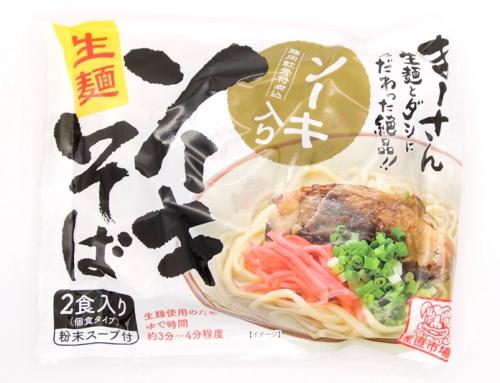 ソーキそば 生麺(味付ソーキ入り)