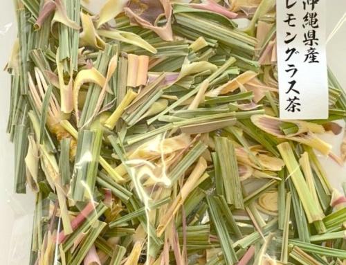 沖縄県産 レモングラス茶