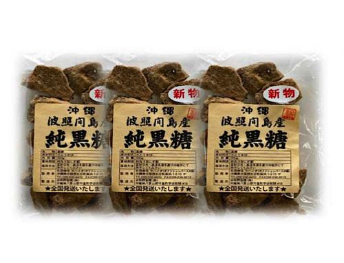 【セット商品】波照間島産 純黒糖(最大15%OFF)