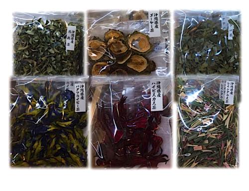 【セット商品】沖縄県産 お茶詰め合わせ 6個セット(10%OFF)
