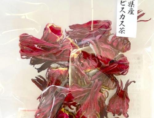 沖縄県産 ハイビスカス茶