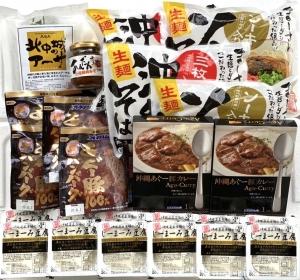 【ご家族ギフト】沖縄のおいしい集めました(C-type)