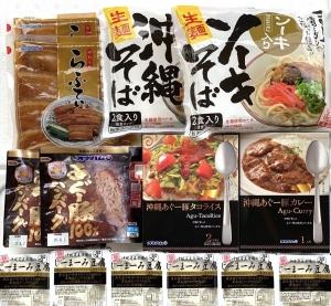 【おふたりギフト】沖縄のおいしい集めました(B-type)
