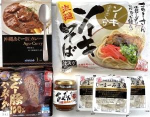 【自分ギフト】沖縄のおいしい集めました(A-type)