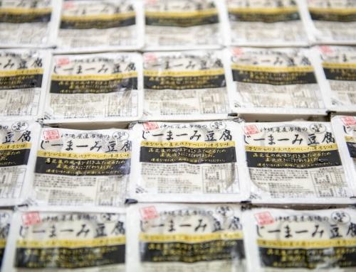 じーまーみ豆腐は沖縄産直市場で!こだわりの製造方法と特徴とは
